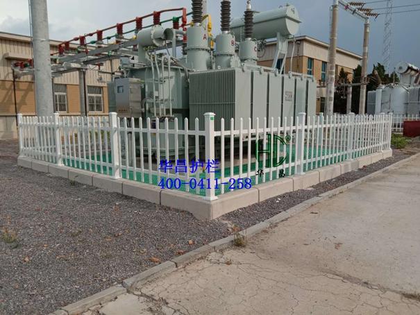 变电所大连PVC护栏