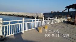 小平岛护栏