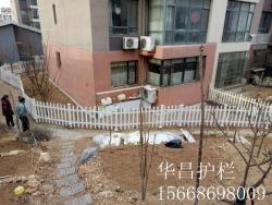 枫林绿洲PVC庭院护栏