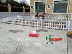 大连PVC栅栏