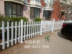 小区大连PVC护栏