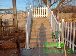大连PVC扶手栅栏